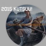 Sulkavan soudut 2015 digilehtinä!